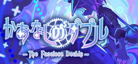 The Faceless Double Free Download PC Game